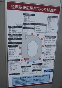 bus_guide_kanazawa