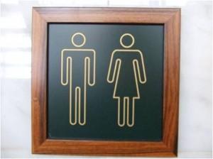 toilet_sign1