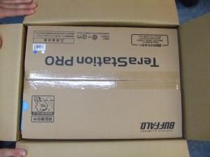箱の中の箱