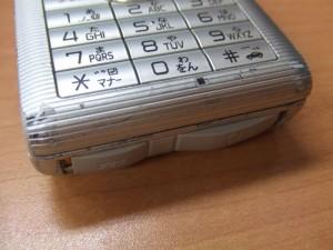携帯電話の充電用