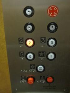 閉じるボタンが無い