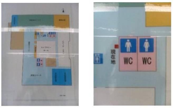 図書館のトイレマップ