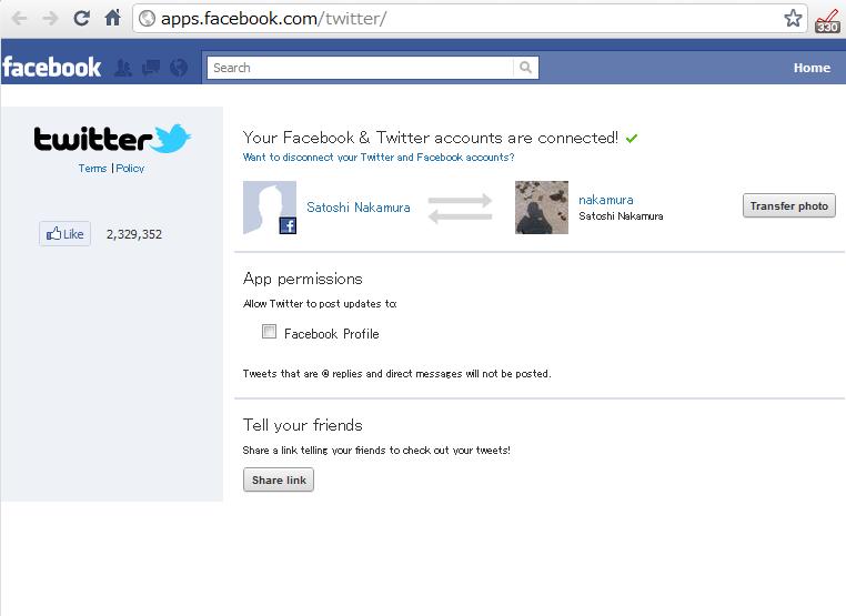 TwitterとFacebookの連携