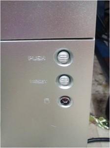 PUSHボタンRESETボタン