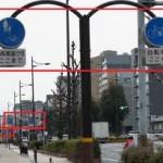 自転車道ここまで・ここから(2)
