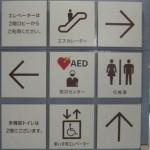 toilet_sign7