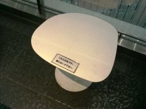 椅子じゃないので座らないで下さい