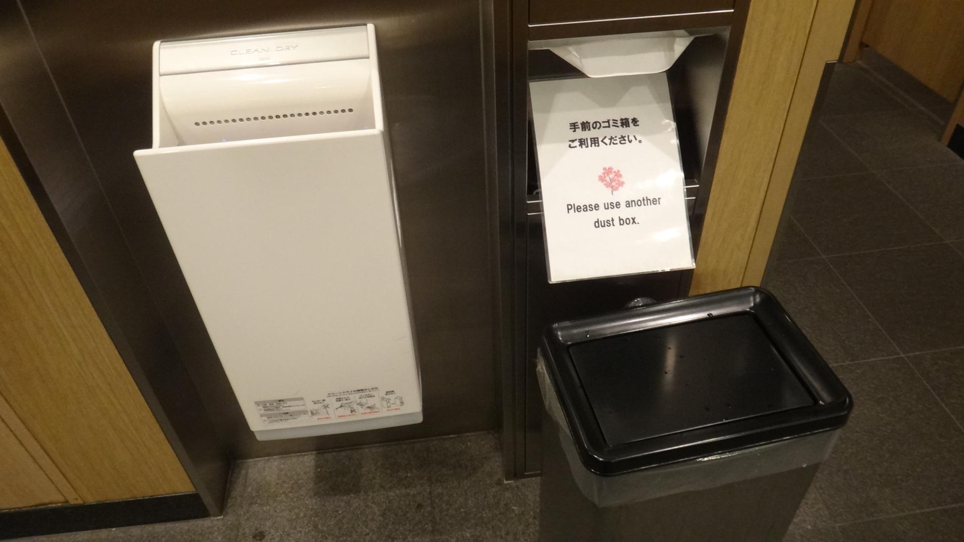 手前のゴミ箱をご利用ください