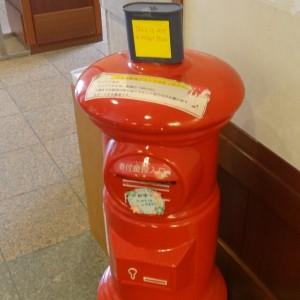 郵便ポストのように見えるが・・・