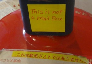 This is not a mail box(これは郵便ポストではありません)