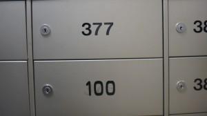 100の下にうっすら378が