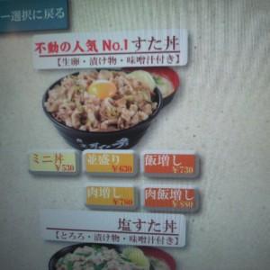 料理を注文