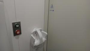 トイレの開閉ボタン