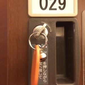 鍵はどうやったら開くだろうか?