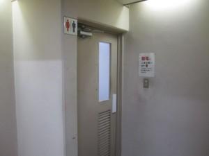 男女共用のトイレ?