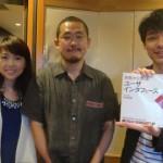 川島さんと藤井アナと