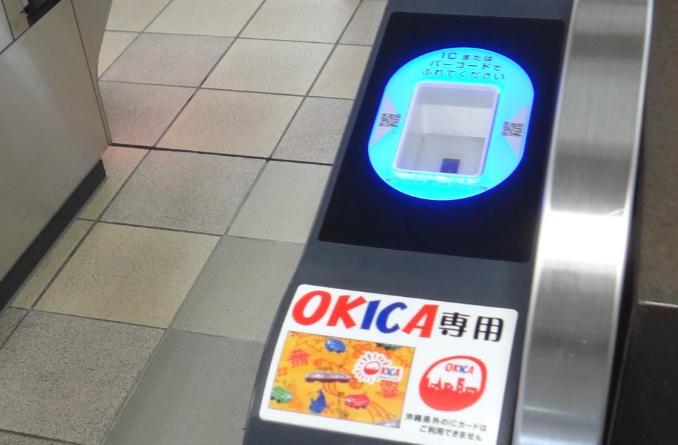OKICA専用