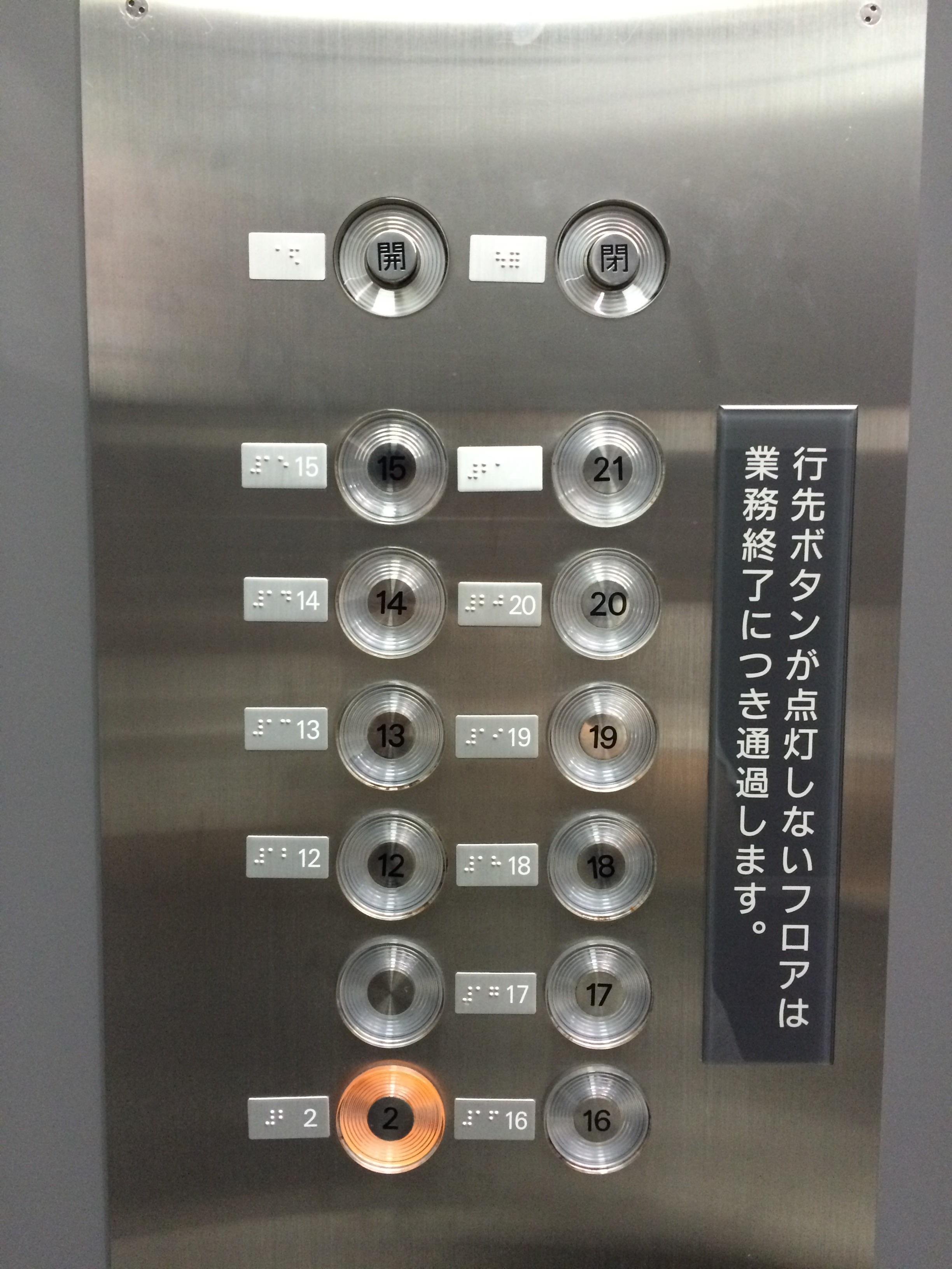 タッチ式と押し込み式