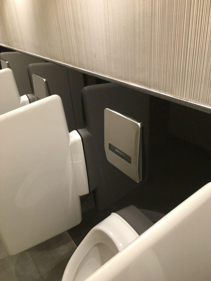 トイレの小便器