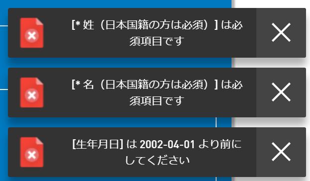 2002-04-01より前にしてください